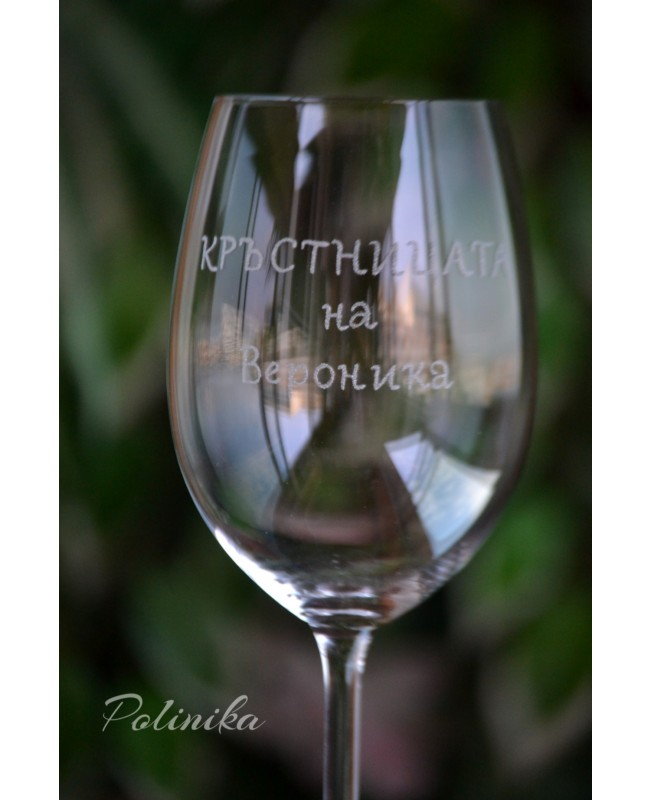 Christening glass CH0102
