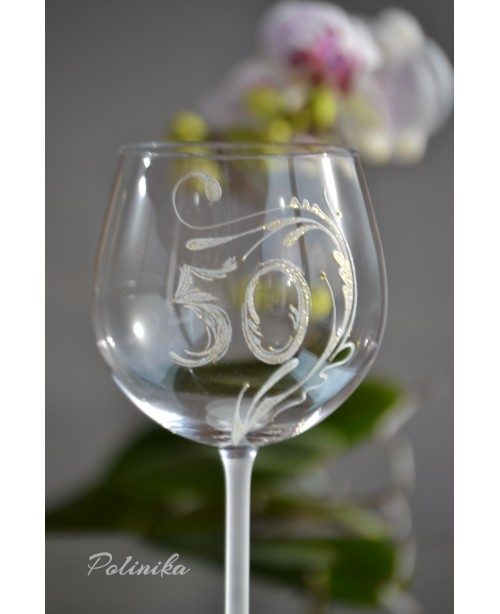 Anniversary  glass G0240