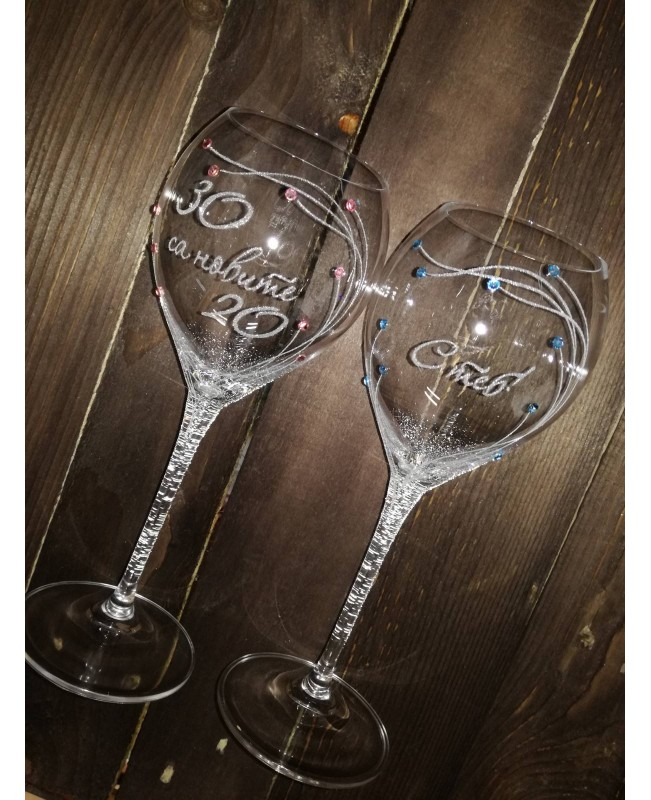 Wine glasses W 0320