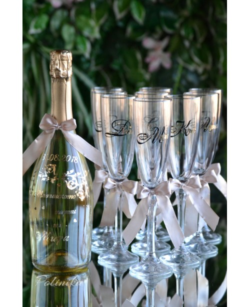 Bridesmaids glasses G 0708