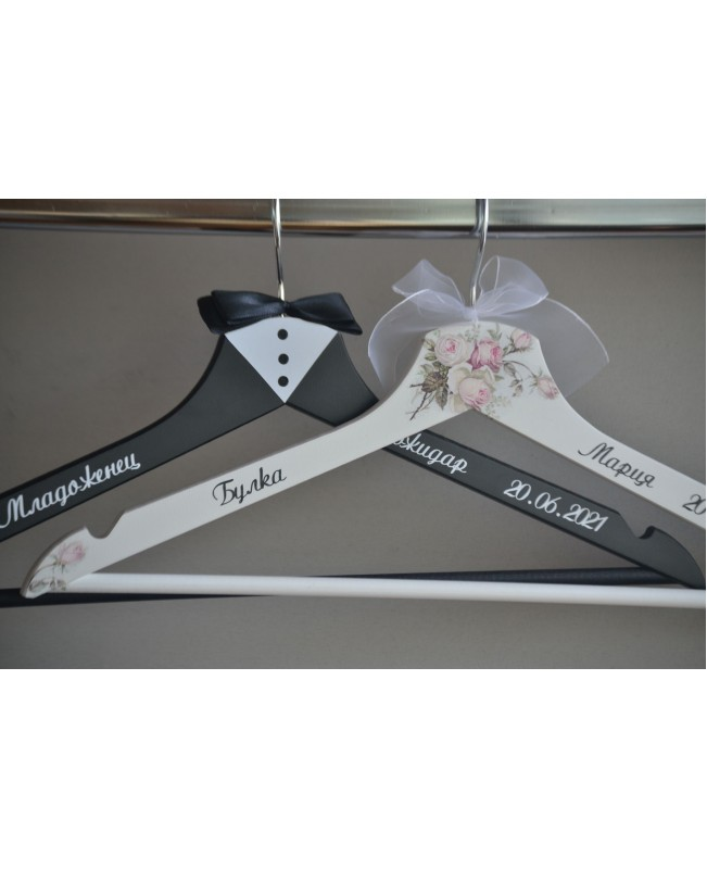 Set of 2 Wedding Hangers H0220