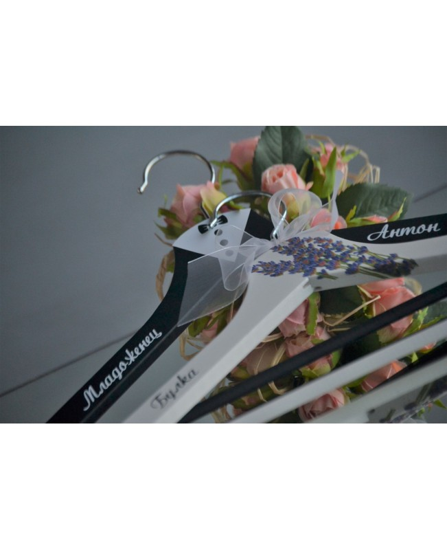 Set of 2 Wedding Hangers H0221